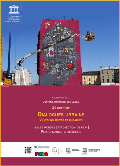 Les cultures urbaines à l'UNESCO